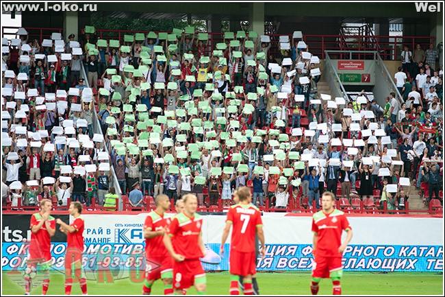 Lokomotiv Moskva 4